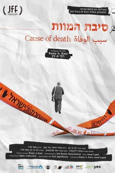 Caratula, cartel, poster o portada de Cause of Death