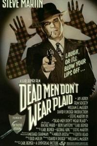 Caratula, cartel, poster o portada de Cliente muerto no paga