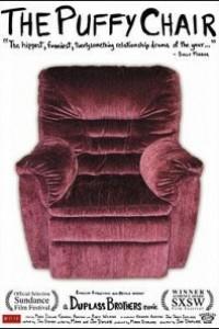 Caratula, cartel, poster o portada de The Puffy Chair