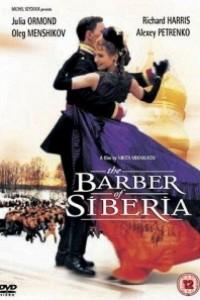 Caratula, cartel, poster o portada de El barbero de Siberia