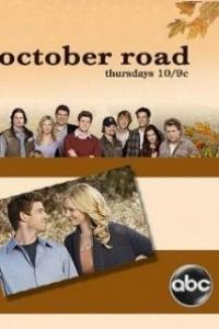 Caratula, cartel, poster o portada de October Road