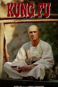 Caratula, cartel, poster o portada de Kung Fu