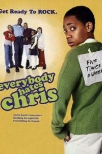 Caratula, cartel, poster o portada de Todo el mundo odia a Chris