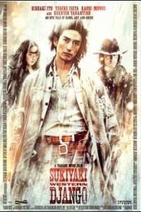 Caratula, cartel, poster o portada de Sukiyaki Western Django