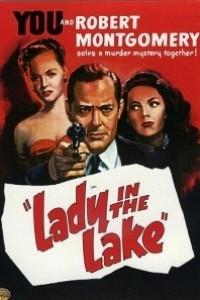 Caratula, cartel, poster o portada de La dama del lago