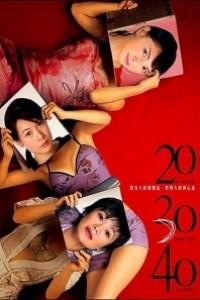 Caratula, cartel, poster o portada de 20 30 40 (Tres vidas y un sueño)