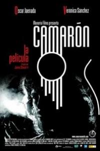 Caratula, cartel, poster o portada de Camarón