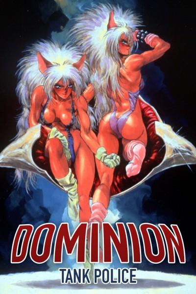 Caratula, cartel, poster o portada de Dominion Tank Police