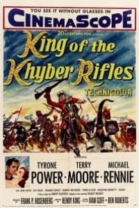 Caratula, cartel, poster o portada de El capitán King
