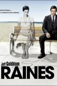 Caratula, cartel, poster o portada de Raines