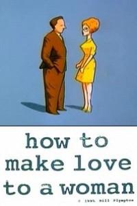 Caratula, cartel, poster o portada de Cómo hacer el amor a una mujer