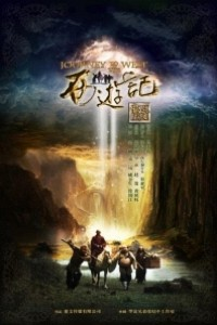 Caratula, cartel, poster o portada de Journey to the West: Conquering the Demons