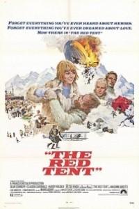 Caratula, cartel, poster o portada de La tienda roja