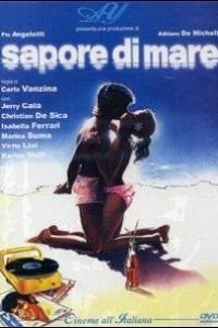 Caratula, cartel, poster o portada de Aquel verano del 60