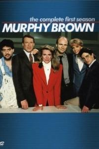 Caratula, cartel, poster o portada de Murphy Brown
