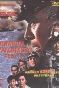 Caratula, cartel, poster o portada de Almirante Yamamoto