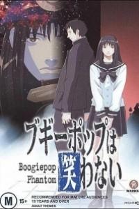 Caratula, cartel, poster o portada de Boogiepop Phantom