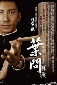 Caratula, cartel, poster o portada de Ip Man. La leyenda