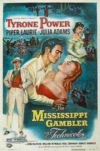 Caratula, cartel, poster o portada de El caballero del Mississippi