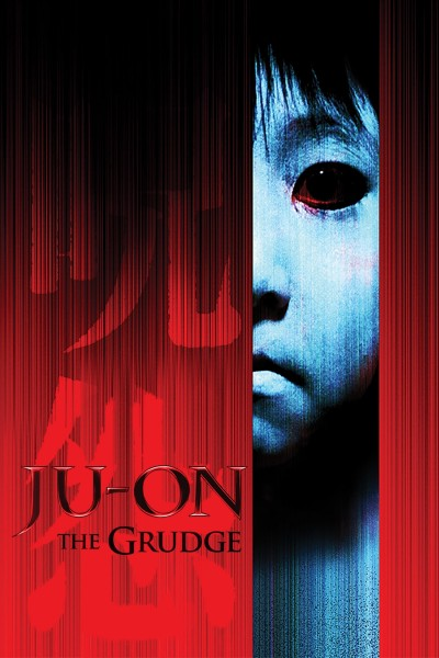 Caratula, cartel, poster o portada de La maldición (The Grudge)