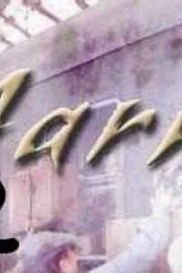 Caratula, cartel, poster o portada de La Mari 2, volver a empezar