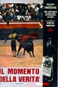 Caratula, cartel, poster o portada de El momento de la verdad