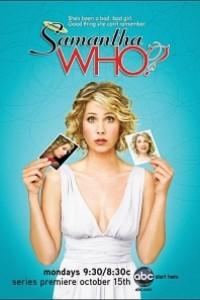 Caratula, cartel, poster o portada de Samantha, ¿Qué?