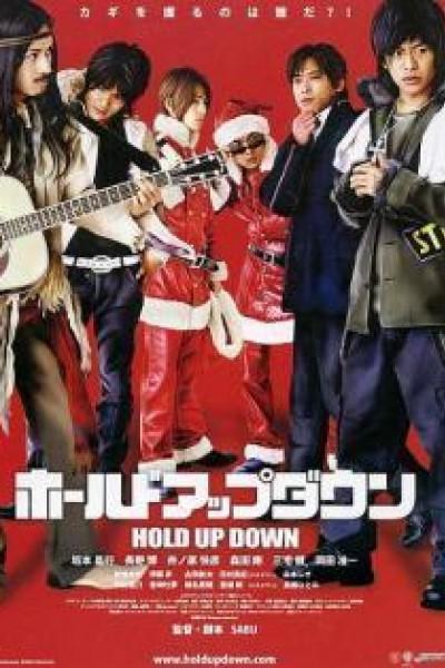 Caratula, cartel, poster o portada de Hold Up Down
