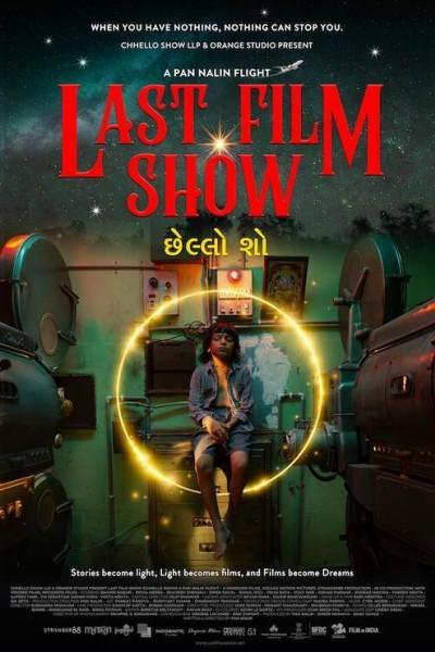 Caratula, cartel, poster o portada de Last Film Show
