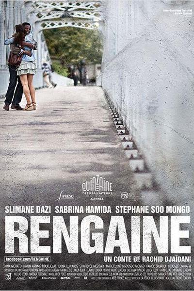 Caratula, cartel, poster o portada de Rengaine (Hold Back)