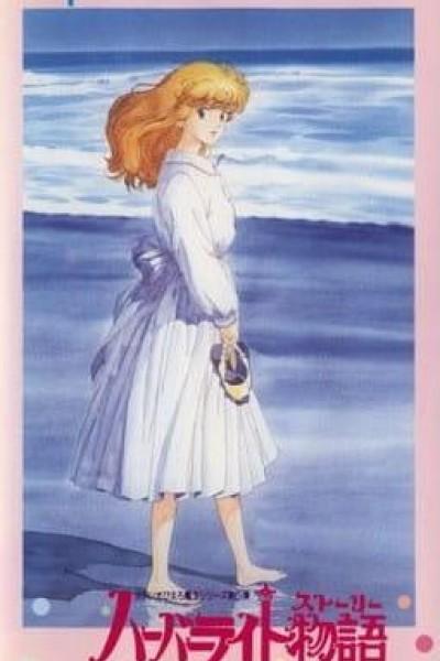 Caratula, cartel, poster o portada de Harbor Light Monogatari: Fashion Lala yori