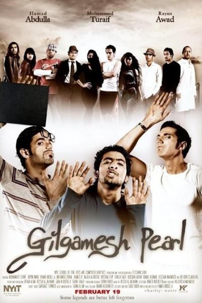 Caratula, cartel, poster o portada de Gilgamesh Pearl