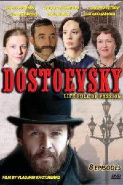 Caratula, cartel, poster o portada de Dostoyevski