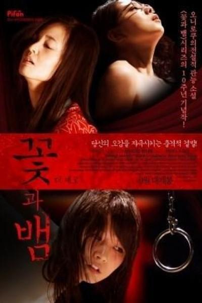 Caratula, cartel, poster o portada de Flower and Snake: Zero