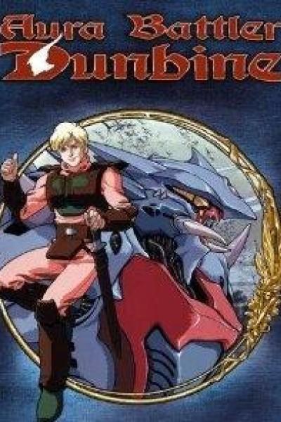 Caratula, cartel, poster o portada de Aura Battler Dunbine