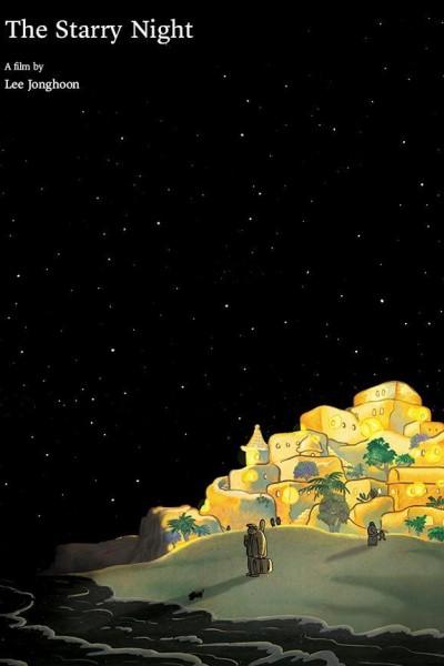 Caratula, cartel, poster o portada de The Starry Night