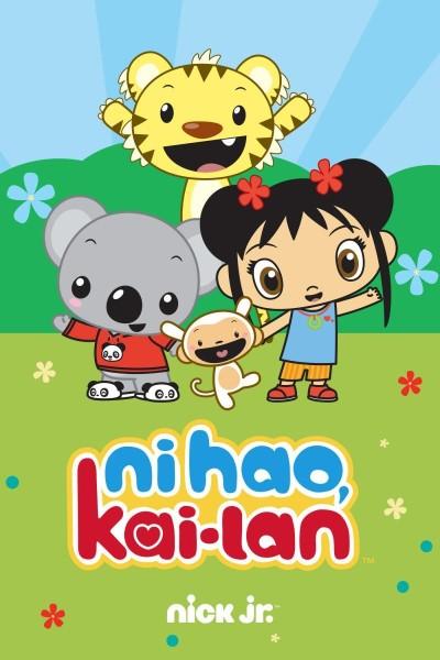 Caratula, cartel, poster o portada de La princesa Kai-Lan