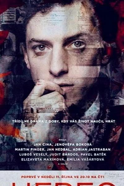 Caratula, cartel, poster o portada de El informante