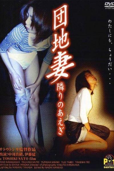 Caratula, cartel, poster o portada de Empty Room