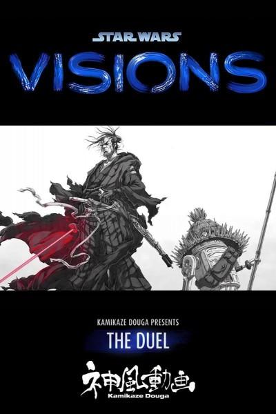 Caratula, cartel, poster o portada de Star Wars Visions: El duelo