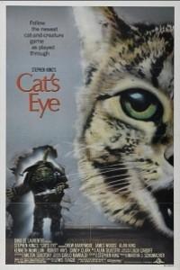 Caratula, cartel, poster o portada de Los ojos del gato