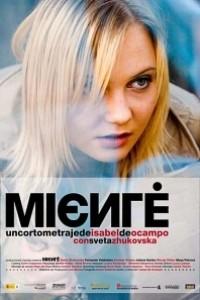 Caratula, cartel, poster o portada de Miente