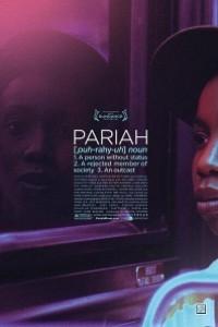 Caratula, cartel, poster o portada de Pariah
