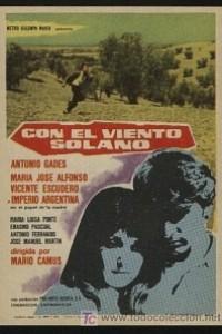 Caratula, cartel, poster o portada de Con el viento solano