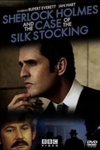Caratula, cartel, poster o portada de Sherlock Holmes y el caso de la media de seda