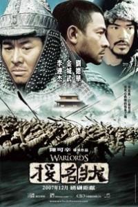 Caratula, cartel, poster o portada de The Warlords: Los señores de la guerra