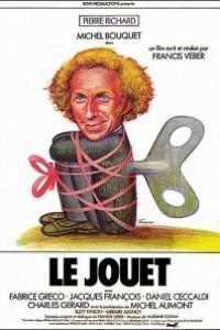 Caratula, cartel, poster o portada de El juguete