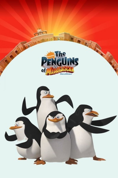 Caratula, cartel, poster o portada de Los pingüinos de Madagascar