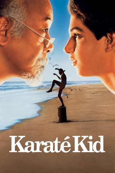 Caratula, cartel, poster o portada de Karate kid, el momento de la verdad