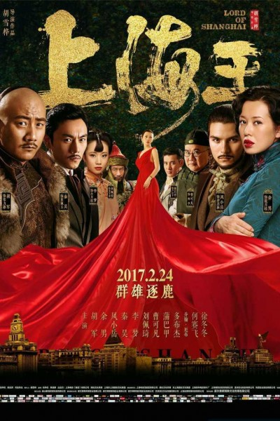 Caratula, cartel, poster o portada de Lord of Shanghai